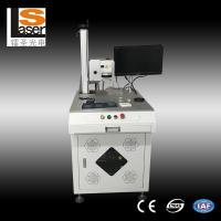 Wholesale Fiber Laser Marking Machine 20w Desktop Metal Fiber Laser Mark from china suppliers