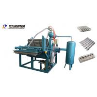 Wholesale Blue Color Small Egg Tray Production Line , Paper Pulp Moulding Machine from china suppliers