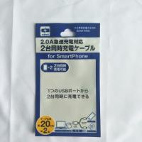 Buy cheap Phone Data Line Foil Ziplock Bags , Car Charge High Grade Small Resealable Plastic Bags from wholesalers