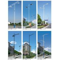 China hot sale style powder coating double arm 6m highway street lighting poles with solar floodlighting on sale