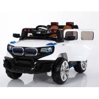 China Children Electric Car for sale