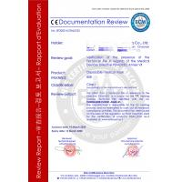 Pinghu Bei Sheng Clothing Co.,Ltd Certifications