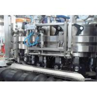 Wholesale Aluminum Can Filling Machine (YGF-09) from china suppliers