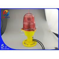 Wholesale ICAO type A low intensity LED based single aviation obstruction light from china suppliers