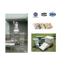 Wholesale DCS-25PV3 Valve Bag Packer Weighing and bagging machine for Chemical Design Institute from china suppliers