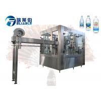 Wholesale German Technology Negative Pressure Carbonated Drink Filling Machine With 3 In 1 from china suppliers