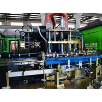 China 2 Cavity Plastic Bottle Blowing Machine / Water Bottle Blowing Equipment for sale