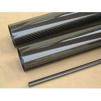 Wholesale 100% carbon fiber nanotube   CNT carbon nano tube carbon nanofibers can be OEM from china suppliers