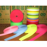 Wholesale NORMAL FASTENER  TAPE from china suppliers