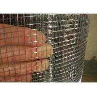 Wholesale Customized Welded Wire Mesh Panels Industry Agriculture Construction Used from china suppliers