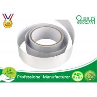 Quality Rubber Adhesive Metal Repair Tape , High Temperature Aluminum Foil Duct Tape for sale