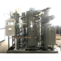 Wholesale High Purity Nitrogen Natural Gas Purification / Gas Purifier System from china suppliers
