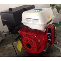 Wholesale 188F Universal Shaft  Small Gas Engine For 5KW Gasoline Generator from china suppliers