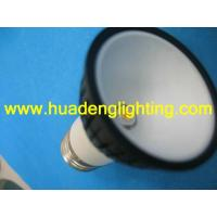 Wholesale LED Sopt Light (MR16-3WATT) from china suppliers