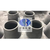 China SiSiC Cyclone Liner Silicon Carbide Material Corrosion Resistance For Liners / Parts for sale