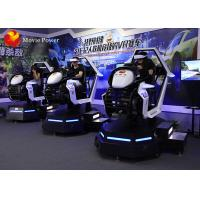 Wholesale Driving Test 9D Simulator VR Racing Car Interactive Driving Simulator Equipment from china suppliers