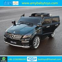 China Newest Hot Sale Good Quality Passed CE EN71 Mercedes Benz Children Ride On Cars Kids Electric Cars on sale