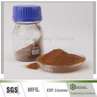 Wholesale Sodium lignosulphonate as Cement additives CAS:8061-51-6 from china suppliers