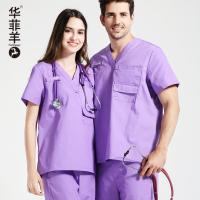 Wholesale Customized Embroidery Logo Printing Uniform/Fashionable Nurse from china suppliers