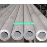 Quality duplex stainless uns s31803 pipe tube for sale