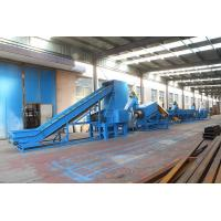Automatic PE PP Film Washing Line Recycling Machinery With ABB Inverter for sale