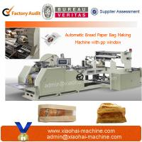 Wholesale CY-600 sharp bottom paper bag making machine with pp window from china suppliers