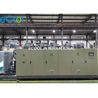 China Air Cooled Industrial Freezer Condensing Unit For Fish Storage Room on sale