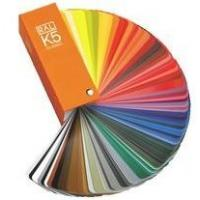 Wholesale German Ral k5 color cards for fabric from china suppliers