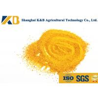 Wholesale Chicken Feed Supplement Corn Gluten Fertilizer For Feed Safety Performance from china suppliers