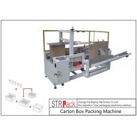 Buy cheap High Capacity Carton Packing Machine / Case Erector Machine For Bottle Filling Line from wholesalers