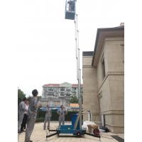 Wholesale 8 M Aluminium Alloy Single Mast Aerial Lift Platform Aerial Platform Lift Man lift from china suppliers