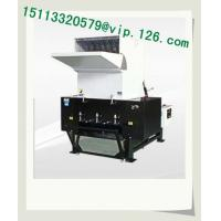 Wholesale V Type Crusher / Plastic Crusher OEM Supplier from china suppliers