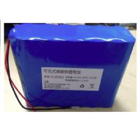 China Car Battery Pack  Deep Circle Solar 12V LiFePO4 Battery Pack 12.8V 20AH on sale