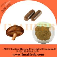 Wholesale Pharmceutical ingredients AHCC mushroom powder 50% Enhance immunity from china suppliers