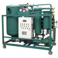 Wholesale Waste Vegetable Cooking Oil Recycling Filtering System from china suppliers