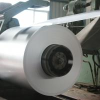 Wholesale Cold rolled stainless steel coils / sheet for automobile , printed metal pail from china suppliers