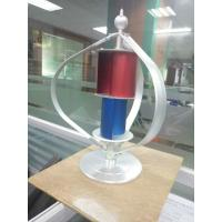 Buy cheap Small wind turbine model for marketing promote and exhibition show from wholesalers