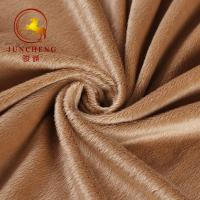 Buy cheap 2mm 100% Polyester solid fabric velboa for Blanket, Home Textile and soft toys from wholesalers