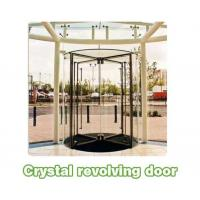 Wholesale Shopping center mansion Automatic crane Revolving Door Unit with 3 or 4 wings from china suppliers
