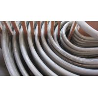 Wholesale 316 Stainless Steel U Bend Tube from china suppliers
