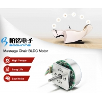 China Electric Massage Chair Brushless Motor on sale