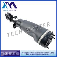 Wholesale OEM LR032567 LR012885 Land Rover Air Suspension Parts Airmatic Shock Absorber from china suppliers