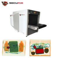 China Package Dual View Luggage Scanning Machine For Stadium Event To Check Weapons on sale