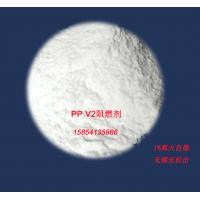 Wholesale PP Environmental Flame Retardant & Masterbatch(FR/MB-PP V2),1% can reach UL94 V2 from china suppliers