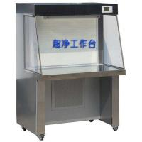 Separated Class 100 Laminar Flow Clean Bench , Laminar Flow Hood With Two Modes for sale