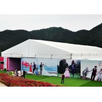 Wholesale Large Wedding Party Tent 1000 People Capacity 203*112*4.5 Mm Frame Profile from china suppliers