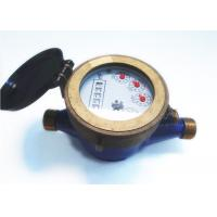 Wholesale House Horizontal Piston Water Meter Brass ISO4064 Class B from china suppliers