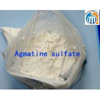 Wholesale Pharmaceutical Muscle Growth Health Care Product Agmatine sulfate 2482-00-0 from china suppliers