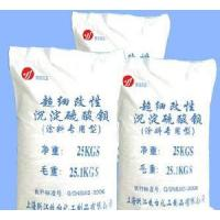 Wholesale Specific Barium Sulphate from china suppliers
