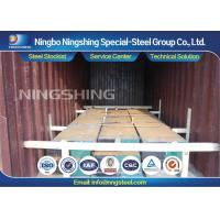 China Hot Rolled / Forged Cold Work Tool Steel Bar And Blocks ASTM A681 AISI S7 on sale